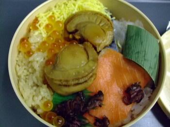 いいとこどり弁当(八戸駅)