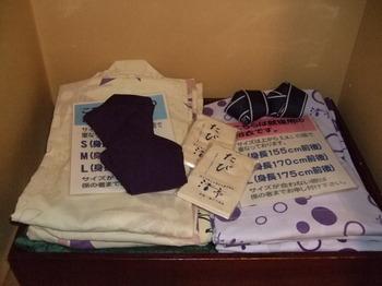 渚亭 浴衣