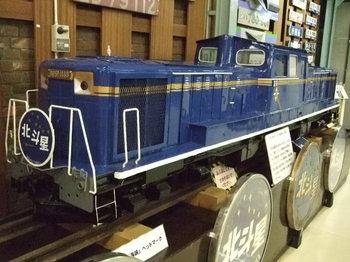DSCF3047.JPG