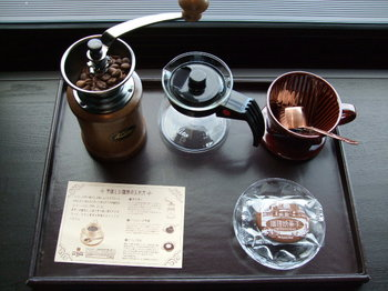 ラビスタ函館ベイ コーヒーセット