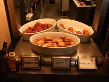ラビスタ函館ベイの朝食 揚げ物